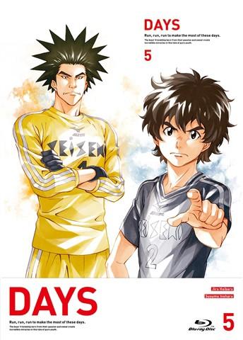 DAYS 第5巻(初回限定盤 ブルーレイディスク)