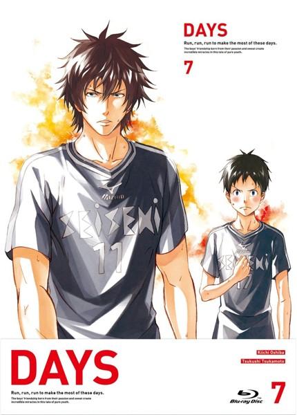 DAYS 第7巻(初回限定盤 ブルーレイディスク)