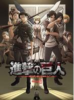 進撃の巨人 Season 3(4)(初回限定版 ブルーレイディスク)