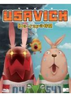 USAVICH Blu-rayの時間 数量限定商品 (ブルーレイディスク)