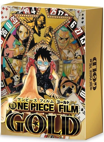 ONE PIECE FILM GOLD GOLDEN LIMITED EDITION (ブルーレイディスク)