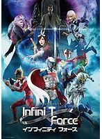 Infini-T Force (3) (ブルーレイディスク)