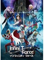 Infini-T Force (4) (ブルーレイディスク)