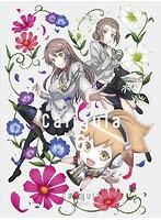 TVアニメ「Caligula-カリギュラ-」第6巻