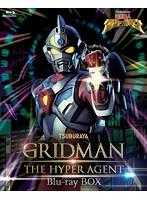 電光超人グリッドマン Blu-ray BOX[PCXP-60072][Blu-ray/ブルーレイ]