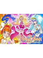 Go!プリンセスプリキュア vol.3【Blu-ray】[PCXX-50098][Blu-ray/ブルーレイ] 製品画像