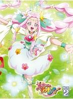魔法つかいプリキュア!vol.2 (ブルーレイディスク)