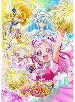 HUGっと!プリキュア vol.3【Blu-ray】[PCXX-50143][Blu-ray/ブルーレイ]