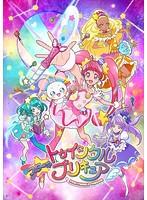スター☆トゥインクルプリキュア vol.1 (ブルーレイディスク)
