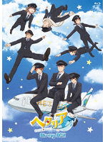 アニメ「ヘタリア World★Stars」Blu-ray BOX (ブルーレイディスク)