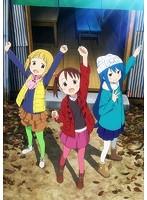 TVアニメ「三ツ星カラーズ」Blu-ray