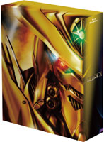 アクエリオン完全合体 Blu-ray BOX (ブルーレイディスク)
