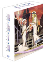 ARIA The ORIGINATION DVD-BOX