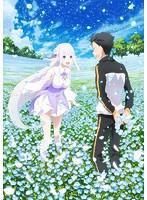 Re:ゼロから始める異世界生活 Memory Snow (ブルーレイディスク)