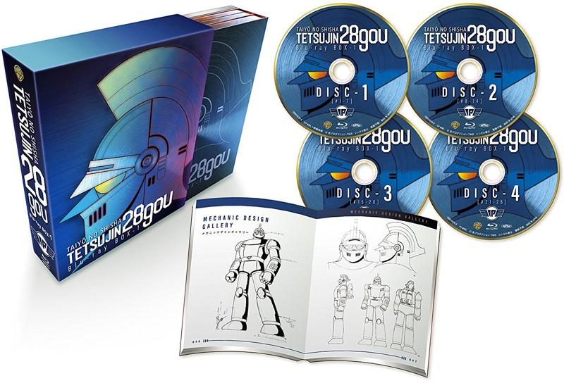 太陽の使者 鉄人28号 Blu-ray BOX 1 (初回仕様版 ブルーレイディスク)