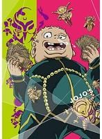 ジョジョの奇妙な冒険 ダイヤモンドは砕けない Vol.7(初回仕様版 ブルーレイディスク)