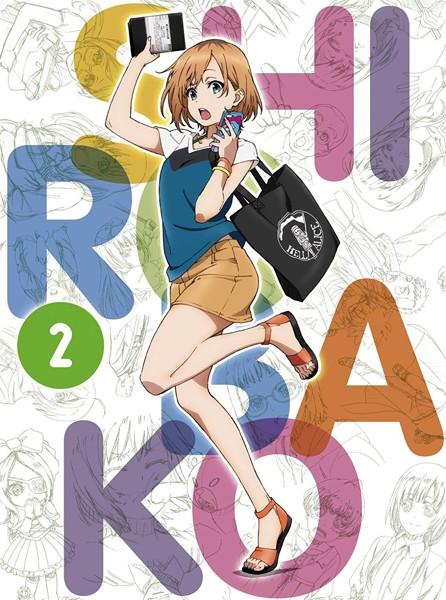 SHIROBAKO Blu-ray プレミアム BOX vol.2 (初回仕様版 ブルーレイディスク)