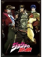 ジョジョの奇妙な冒険 第2部 戦闘潮流 Blu-ray BOX (初回仕様版 ブルーレイディスク)