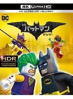 レゴバットマン ザ・ムービー (4K ULTRA HD+2Dブルーレイディスクセット)