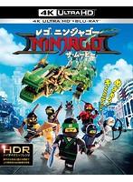 レゴニンジャゴー ザ・ムービー (4K ULTRA HD+2Dブルーレイディスクセット)