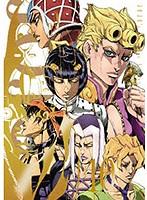 ジョジョの奇妙な冒険 黄金の風 Vol.10 (初回仕様版 ブルーレイディスク)