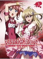 ストライク・ザ・ブラッド III OVA Vol.3 (初回仕様版 ブルーレイディスク)