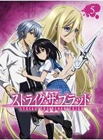 ストライク・ザ・ブラッド III OVA Vol.5 (初回仕様版 ブルーレイディスク)