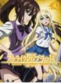 ストライク・ザ・ブラッド IV OVA Vol.4 (初回仕様版 ブルーレイディスク)