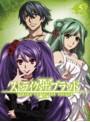 ストライク・ザ・ブラッド IV OVA Vol.5 (初回仕様版 ブルーレイディスク)