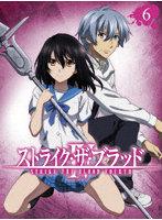 ストライク・ザ・ブラッド IV OVA Vol.6 (初回仕様版)