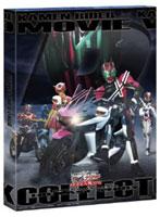 仮面ライダー×仮面ライダーW(ダブル)&ディケイド MOVIE大戦2010 コレクターズパック (ブルーレイディスク)