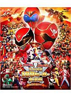 劇場版 ゴーカイジャー ゴセイジャー スーパー戦隊199ヒーロー大決戦 コレクターズパック (ブルーレイディスク)