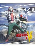 仮面ライダーV3 Blu-ray BOX 1 (ブルーレイディスク)