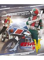 仮面ライダーV3 Blu-ray BOX 3<完> (ブルーレイディスク)