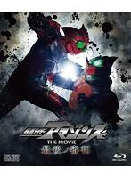 仮面ライダー アマゾンズ THE MOVIE 最後ノ審判 (ブルーレイディスク)