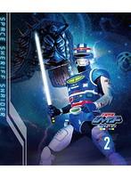 宇宙刑事シャイダー Blu-ray BOX 2 (ブルーレイディスク)