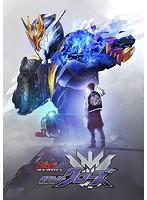 ビルド NEW WORLD 仮面ライダークローズ マッスルギャラクシーフルボトル版 (ブルーレイディスク)