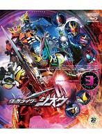 仮面ライダージオウ Blu-ray COLLECTION 3 (ブルーレイディスク)