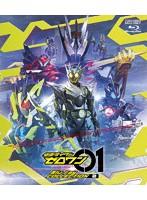 仮面ライダーゼロワン Blu-ray COLLECTION 2 (ブルーレイディスク)・・・