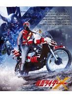 仮面ライダーX Blu-ray BOX 2<完> (ブルーレイディスク)