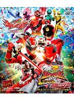 スーパー戦隊MOVIEパーティー VS&エピソードZEROスペシャル版 (ブルーレイディスク)