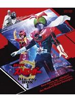 仮面ライダーストロンガー Blu-ray BOX 1[BSTD-20359][Blu-ray/ブルーレイ]