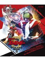 仮面ライダーストロンガー Blu-ray BOX 2 (ブルーレイディスク)