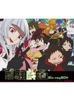 京騒戯画 Blu-ray BOX (ブルーレイディスク)