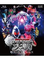 仮面ライダー×スーパー戦隊
