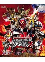 仮面ライダー×スーパー戦隊×宇宙刑事