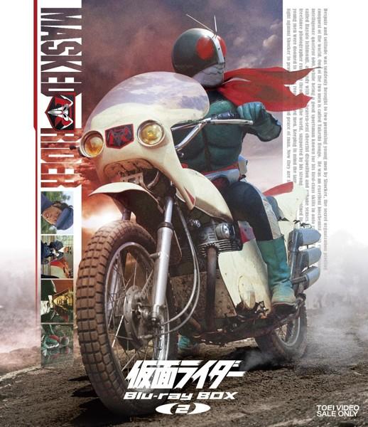 仮面ライダー Blu-ray BOX 2 (ブルーレイディスク)