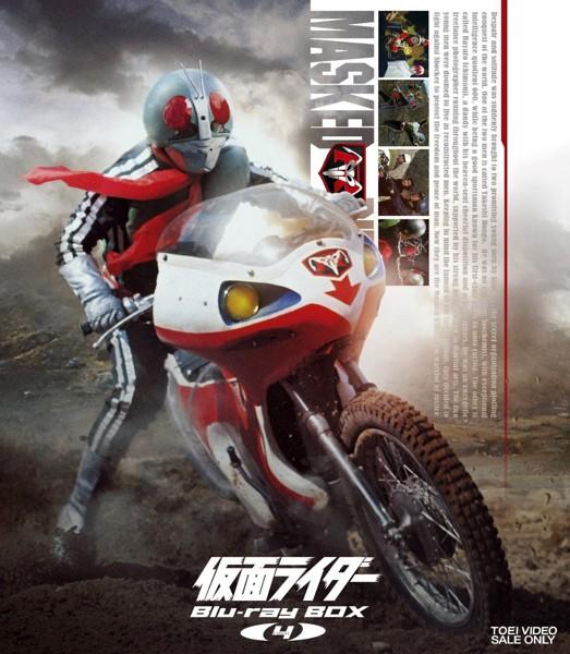 仮面ライダー Blu-ray BOX 4 (ブルーレイディスク)