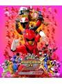 劇場版 動物戦隊ジュウオウジャーVSニンニンジャー 未来からのメッセージ from スーパー戦隊 (ブルーレイディスク+DVDセット)