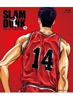 SLAM DUNK Blu-ray Collection VOL.5 (ブルーレイディスク)・・・